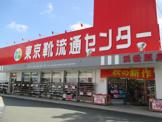 東京靴流通センター浜松原島店
