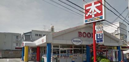 デューク書店の画像1