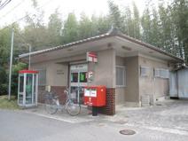 奈良山陵簡易郵便局