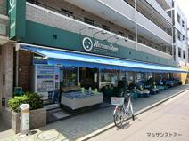 マルサンストアー石川台店