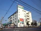 業務スーパー今川店