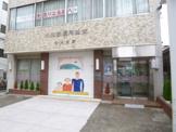 大東京信用組合 立川支店