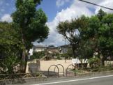 塚の内公園