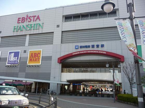 阪神百貨店 西宮の画像
