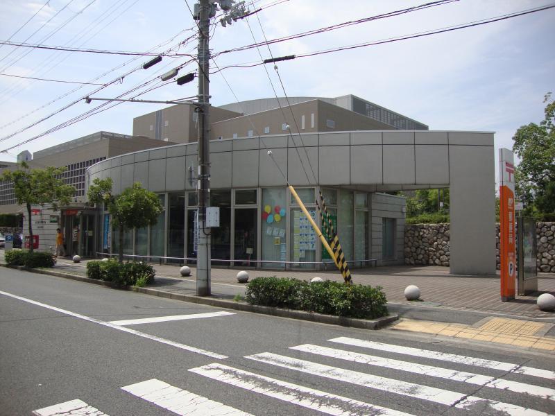 西宮高須南郵便局の画像