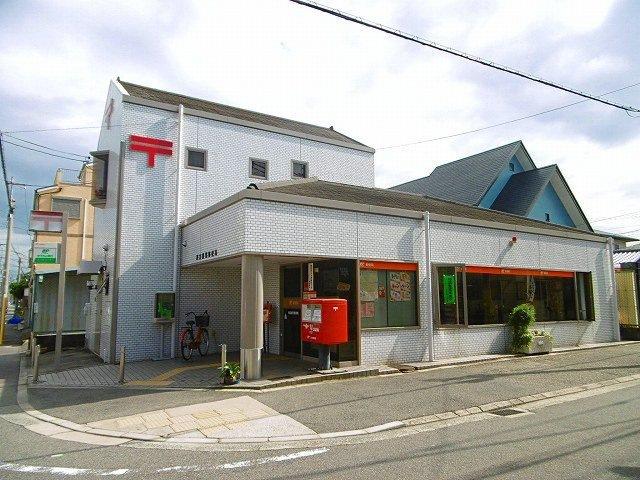 西宮綾羽郵便局の画像
