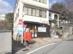 西宮甲陽園郵便局の画像