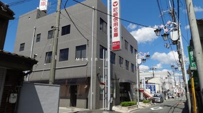 尼崎信用金庫 箕面支店の画像1