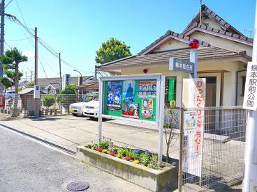 天理警察署 柳本駐在所の画像3