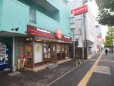 ほっともっと「新横浜店」
