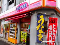 オリジン弁当 杉並成田東店