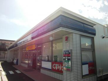ローソン 大和草柳二丁目店の画像1