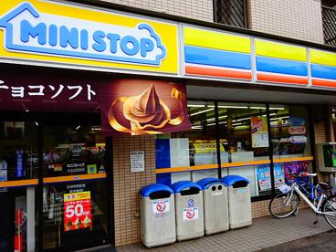 ミニストップ杉並成田西店の画像1