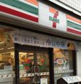 セブンイレブン 横浜南太田駅前店