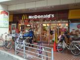 マクドナルド 針中野店