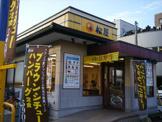 松屋 針中野店
