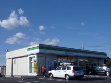 ファミリーマート日和サービス龍ヶ崎平台店の画像1