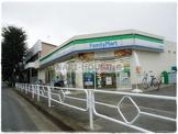 ファミリーマート立川若葉町店