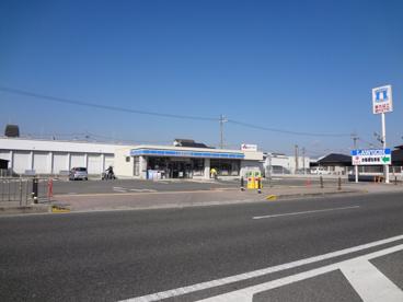 ローソン国道横大路店の画像1