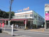 スーパー山田屋久津川店