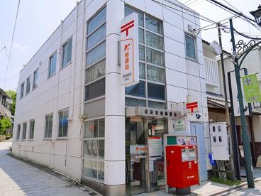 奈良東向郵便局の画像4