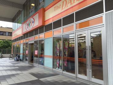 ダイソー イコット多摩センター店の画像1