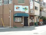 横山写真工芸社