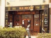 パブリック・ビア・ハウス オールドロック | PUBLIC BEER HOUSE OLD ROCKの画像1