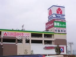 ユー・パレット南松本店の画像1