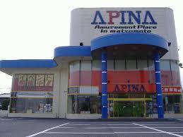 アピナ松本店の画像1