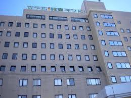 クア・アンド・ホテル信州健康ランドの画像1