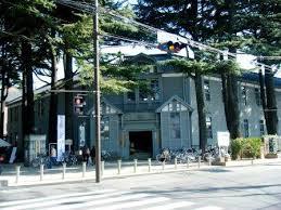 松本市会館あがたの森文化会館の画像1