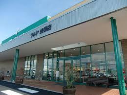 ツルヤ 並柳店の画像1