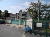 枚方市立蹉ダ西小学校