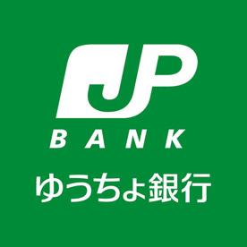 ゆうちょ銀行大阪支店近鉄大阪阿部野橋駅内出張所の画像1