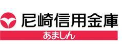 尼崎信用金庫 昭和町支店の画像1