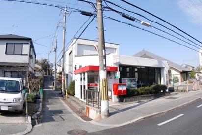 枚方山之上郵便局の画像1