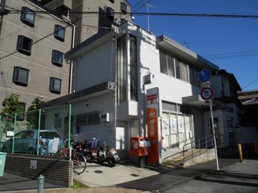枚方公園駅前郵便局の画像1