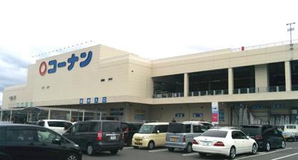 ホームセンターコーナン高柳店の画像2