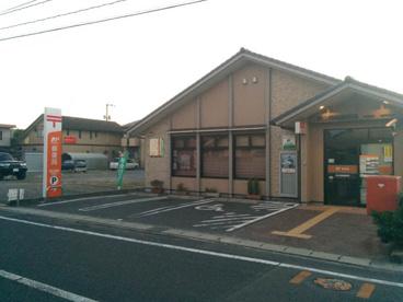 西崎郵便局の画像1