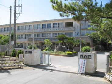 那覇市立 石嶺小学校の画像1