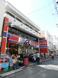 オオゼキ 戸越銀座店