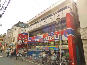 オオゼキ 戸越銀座店の画像2