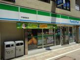 ファミリーマート 戸越銀座店