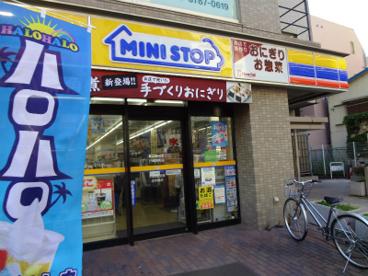 ミニストップ 戸越駅前店の画像1