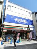 セブンイレブン 戸越銀座駅前店