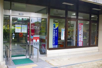 奈良市役所内郵便局の画像3