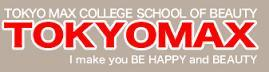 学校法人 東京マックス美容専門学校の画像1