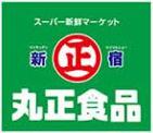 丸正大井町店