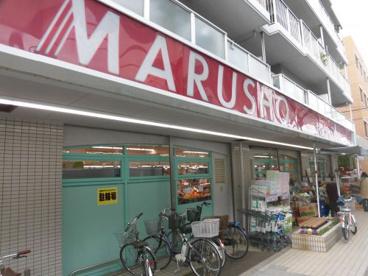 丸正大井町店の画像2